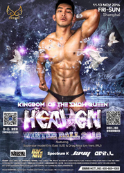 11-11-2016-angel-shanghai-flyer_website